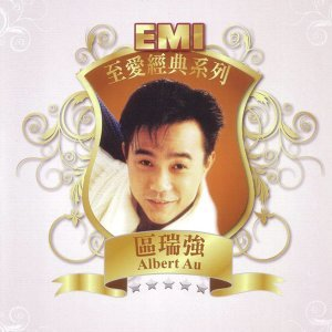 EMI Lovely Legend - Albert Au