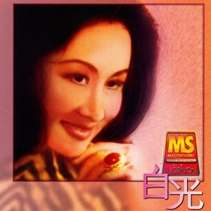 Denon Mastersonic - Bai Kwong