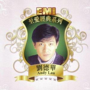 EMI 至愛經典系列 - 劉德華