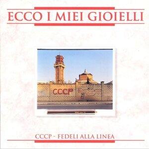 Ecco I Miei Gioielli (2008 Remastered Edition)