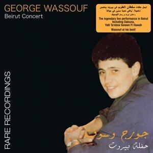 Beirut Concert-Live Rare Recordings.
