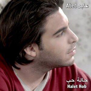 Halet Hob