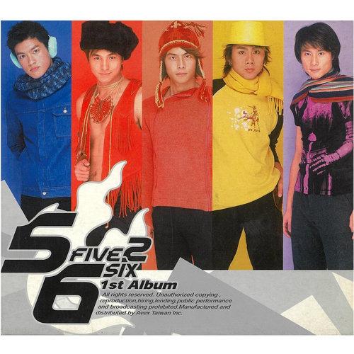 5566 1st Album