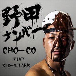 野田ナンバー feat. KLO-D,TARK (Noda_Number feat. KLO-D & TARK)