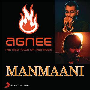 Manmaani - The Roadies 9 Theme Song