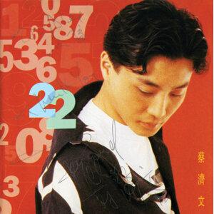 22 (22)