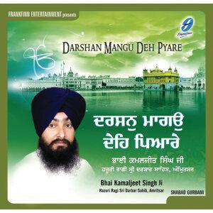 Darshan Mangu Deh Pyare
