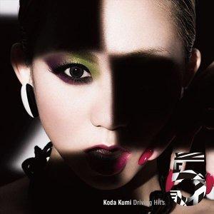 Koda Kumi Driving Hit's 5 (飆速快感混音極選5)