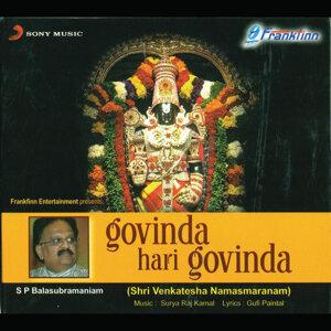 Govinda Hari Govinda