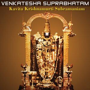Venkatesha Suprabhatam