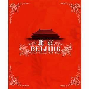 Beijing - Travel.Lounge.Art.Music(北京)