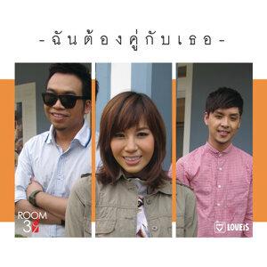 Chan Tong Khoo Kap Ther