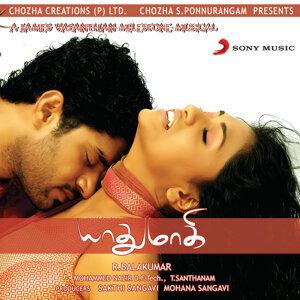 Yathumaagi (Original Motion Picture Soundtrack)