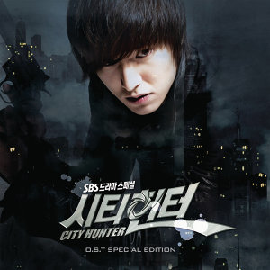 City Hunter O.S.T Special Edition