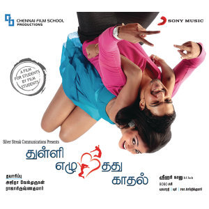 Thulli Ezhunthathu Kadhal (Original Motion Picture Soundtrack)