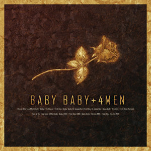 Baby Baby+4MEN(Mini Album)