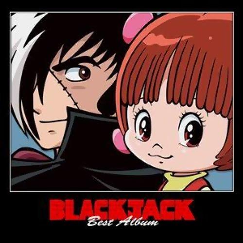 月光花 - Black Jack Mix