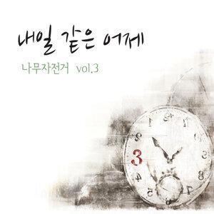3rd Album Tomorrow like Yesterday