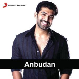 Anbudan (Original Motion Picture Soundtrack)