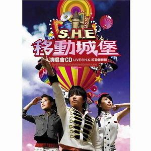 S.H.E 2006移動城堡演唱會CD LIVE@H.K.