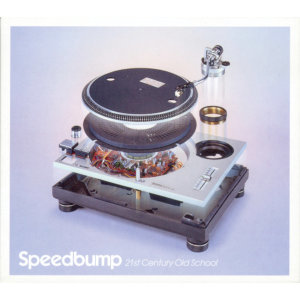 21st Century Old School