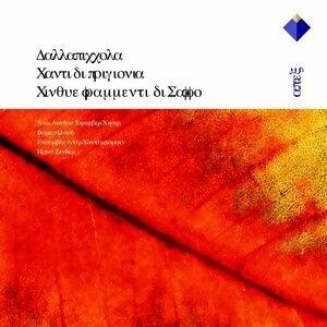 Dallapiccola : Vocal Works