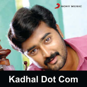 Kadhal Dot Com (Original Motion Picture Soundtrack)