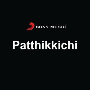 Patthikkichi