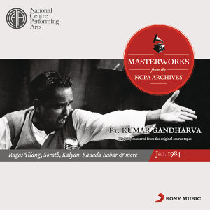 From the NCPA Archives - Kumar Gandharva