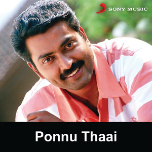 Ponnu Thaai (Original Motion Picture Soundtrack)