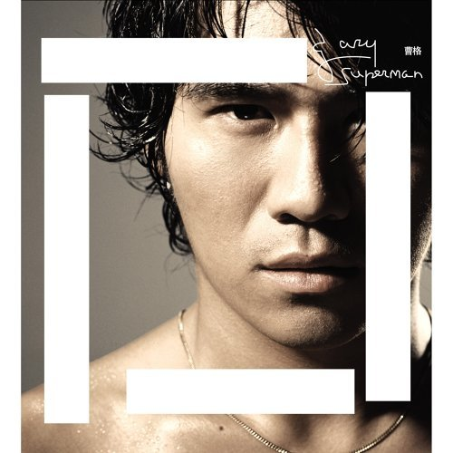 Superman 專輯封面