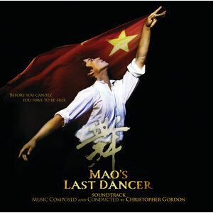 Mao's Last Dancer (Soundtrack)
