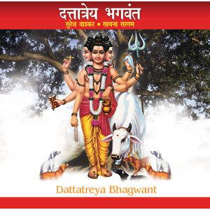 Dattatreya Bhagwant