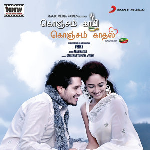 Konjam Koffee Konjam Kaadhal (Original Motion Picture Soundtrack)