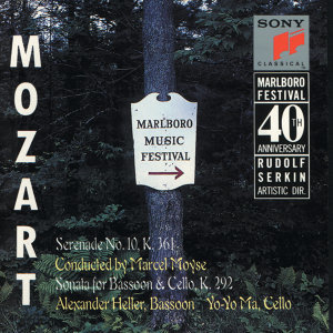 Mozart: Serenade, K. 361; Sonata for Bassoon & Cello, K. 292