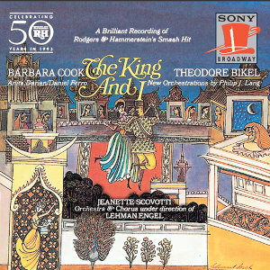The King and I (Studio Cast Recording (1964))