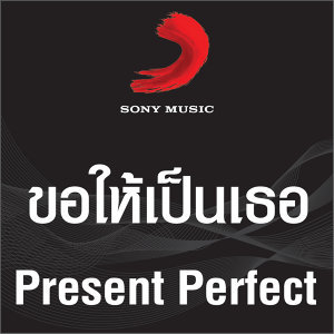 Kho Hai Pen Thoe