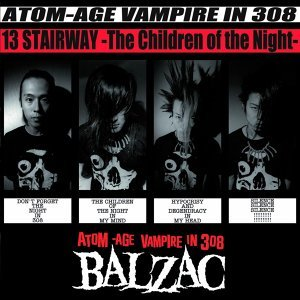 13 STAIRWAY -The Children Of The Night- (13 Stairway -The Children of the Night-)
