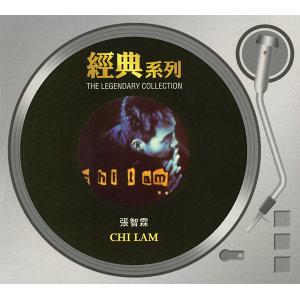 經典系列 - Chi Lam (The Legendary Collection - Chi Lam)
