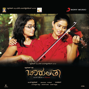 Chaarulatha (Kannada) [Original Motion Picture Soundtrack]