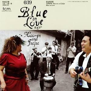 藍色情詩篇 (Blue In Love)
