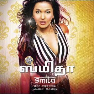 Smita - Tamil
