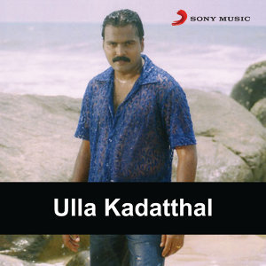 Ulla Kadatthal (Original Motion Picture Soundtrack)