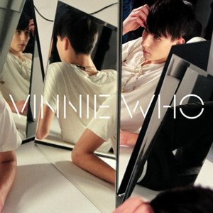 What You Got Is Mine - Artmus Remix