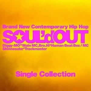新歌+精選(SOUL'd OUT Single Collection)
