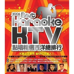 2006 KTV點唱精選西洋總排行