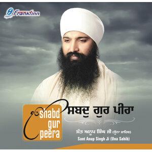 Shabad Gur Peera