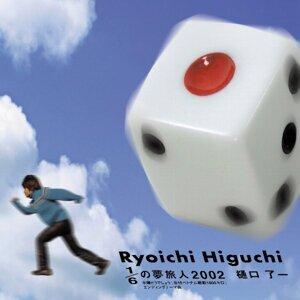 1/6の夢旅人2002 (Rokubunn No Ichi No Yume Tabibito 2002)