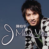 I Miss You (I Miss You)