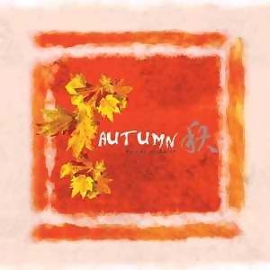 秋(Autumn)